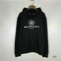 Balenciaga Hoodies M-XXL (135)