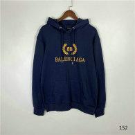 Balenciaga Hoodies M-XXL (126)
