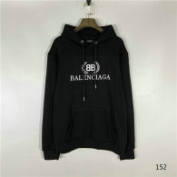 Balenciaga Hoodies M-XXL (139)