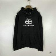 Balenciaga Hoodies M-XXL (144)