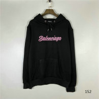 Balenciaga Hoodies M-XXL (127)