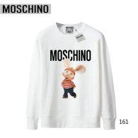 Moschino Hoodies S-XXL (8)