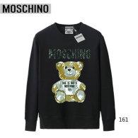 Moschino Hoodies S-XXL (10)