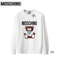 Moschino Hoodies S-XXL (12)