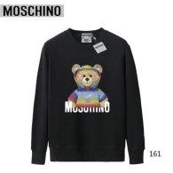 Moschino Hoodies S-XXL (9)