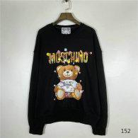 Moschino Hoodies M-XXL (99)
