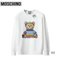 Moschino Hoodies S-XXL (4)
