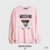 Moschino Hoodies S-XXL (16)