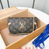 LV Handbag (327)