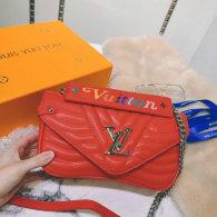 LV Handbag (347)