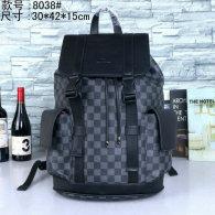 LV Backpack (21)
