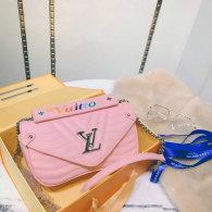 LV Handbag (348)