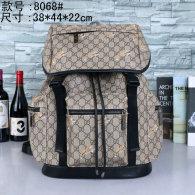 Gucci Backpack (45)