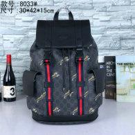 Gucci Backpack (38)
