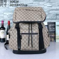 Gucci Backpack (43)