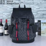 Gucci Backpack (36)