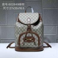 Gucci Backpack (49)
