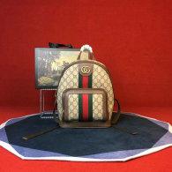 Gucci Backpack (47)