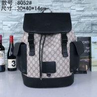 Gucci Backpack (41)