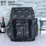 Gucci Backpack (44)