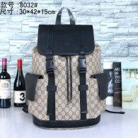Gucci Backpack (37)