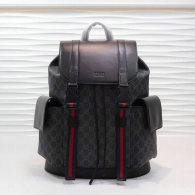 Gucci Backpack (25)