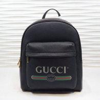 Gucci Backpack (17)
