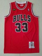 Chicago Bulls NBA Jersey (7)