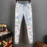 Amiri Long Jeans (103)