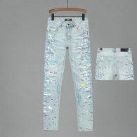 Amiri Long Jeans (106)