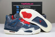 "Authentic Air Jordan 4 SE ""Sashiko"""