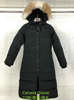 C Down Jacket Women (112)