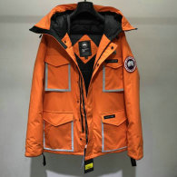 C Down Jacket S-XL (2)