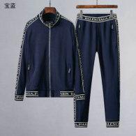Balenciaga Long Suit M-XXXL (2)