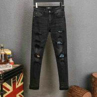 Amiri Long Jeans (124)