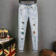Amiri Long Jeans (118)