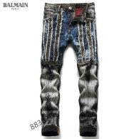 Balmain Long Jeans (204)