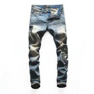 Amiri Long Jeans (121)