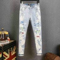 Amiri Long Jeans (134)