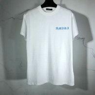 Amiri short lapel T-shirt M-XXL (54)