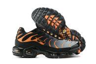 Nike Air Max Plus Shoes (133)