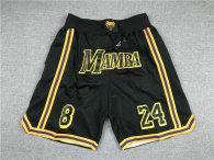 NBA Shorts (98)