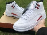 """Authentic Air Jordan 12 """"Twist"""""""