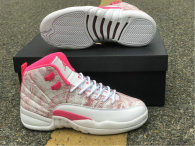 "Authentic Air Jordan 12 GS ""Ice Cream"" (Presell)"
