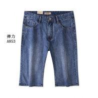 Armani Short Jeans (1)