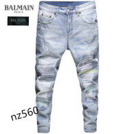 Balmain Long Jeans (205)