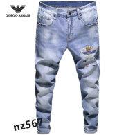 Armani Long Jeans (85)