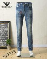 Armani Long Jeans (88)