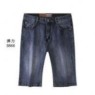 Burberry Short Jeans (1)