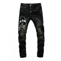 Armani Long Jeans (91)